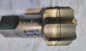 M90 x 2 HS GD 7 HS Can Tap